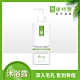 Dr.Hsieh 杏仁酸全淨化沐浴露500ml product thumbnail 1