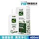 寶齡PBF 髮細胞BiohairS 控油洗髮精400ml product thumbnail 1