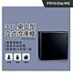 美國富及第Frigidaire 31L桌上型立式冷凍櫃 節能型 FRT-0313MZ product thumbnail 1