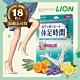 日本LION 休足時間足部清涼舒緩貼片18枚入(原廠正貨) product thumbnail 1