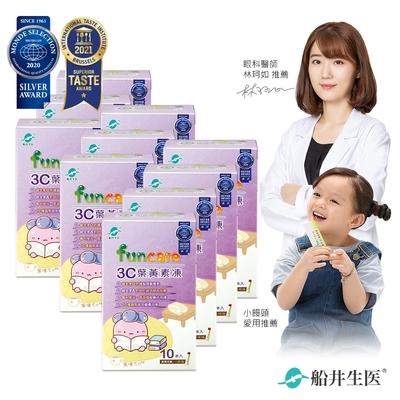 船井 3C葉黃素凍果凍三兄妹天天呵護組(100包入)