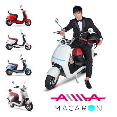 【愛瑪】瑪卡龍 48V鉛酸 智能倒車 碟煞前後避震電動車(電動自行車)