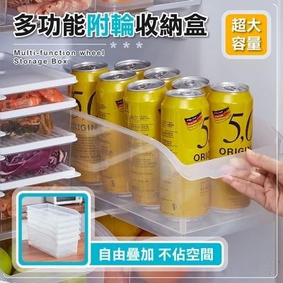 lemonsolo-6入多功能附輪收納盒 (36.2*19*13.1cm)(時時樂)