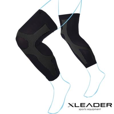 LEADER 進化版X型運動壓縮護膝腿套 2只入 (黑色) - 急速配