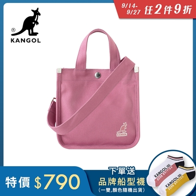 KANGOL 韓版極簡玩色-MINI帆布斜背小方包-粉紅AKG1215