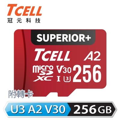 TCELL冠元 SUPERIOR+ microSDXC UHS-I(A2)U3 V30 100/85MB 256GB 記憶卡
