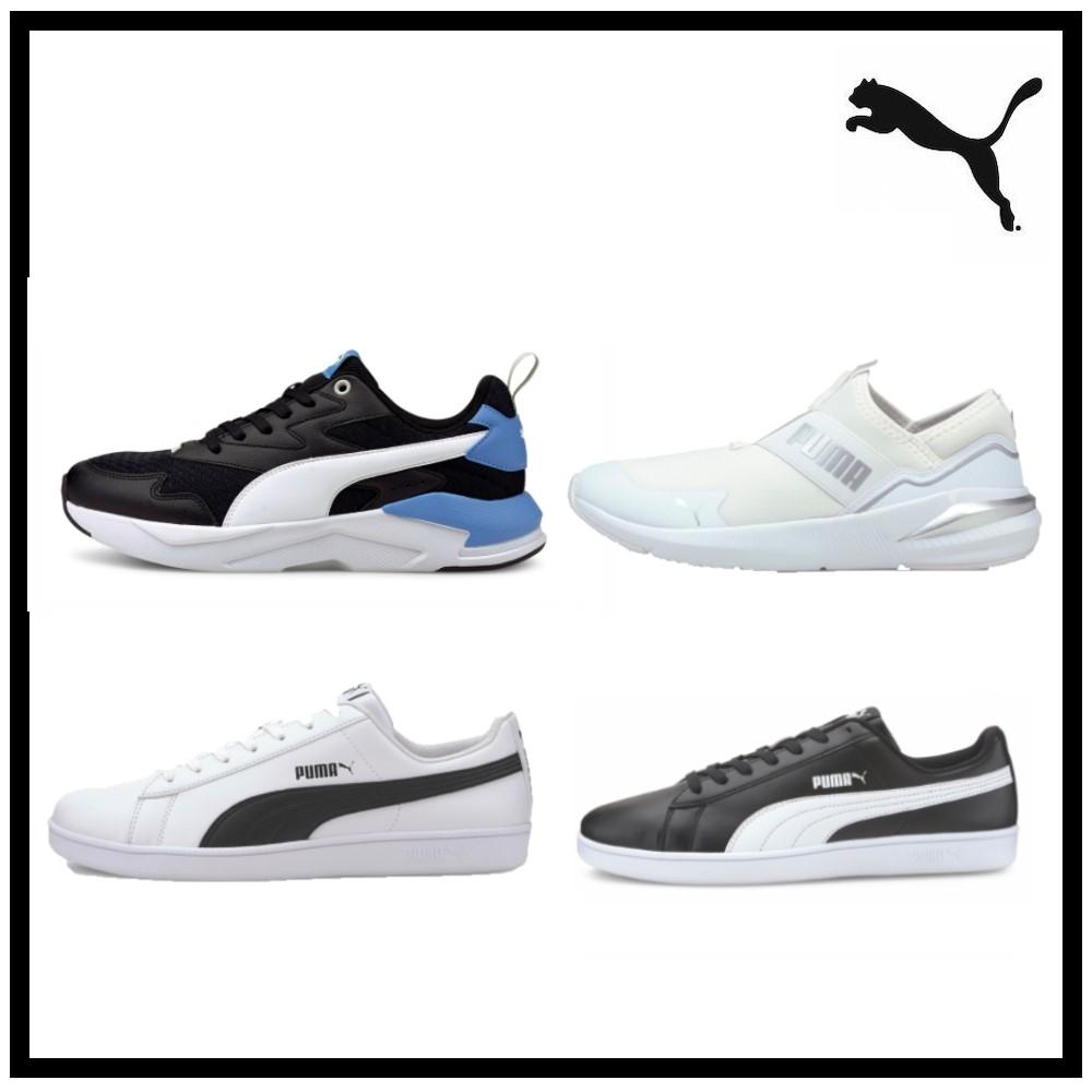 【PUMA官方旗艦】 時時樂限定  休閒運動鞋款 男女 多款任選