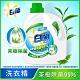 白蘭 茶樹除菌超濃縮洗衣精 2. 7Kg product thumbnail 1