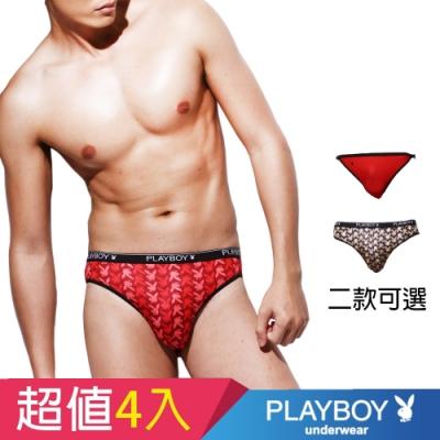 [時時樂限定] PLAYBOY_MIT兔頭經典暢銷三角褲(4件組)