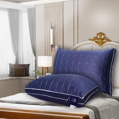 【Hilton 希爾頓】七星級極度舒適獨立筒乳膠枕/獨立筒枕/枕頭/防蟎枕 深藍 1入