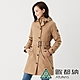 【ATUNAS 歐都納】女款都會時尚GORE-TEX防水透氣+羽絨保暖二件式長版大衣外套A1GT2008W核果棕 product thumbnail 1