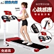 (健身大師)新一代手握心跳智慧程控電動跑步機 product thumbnail 1