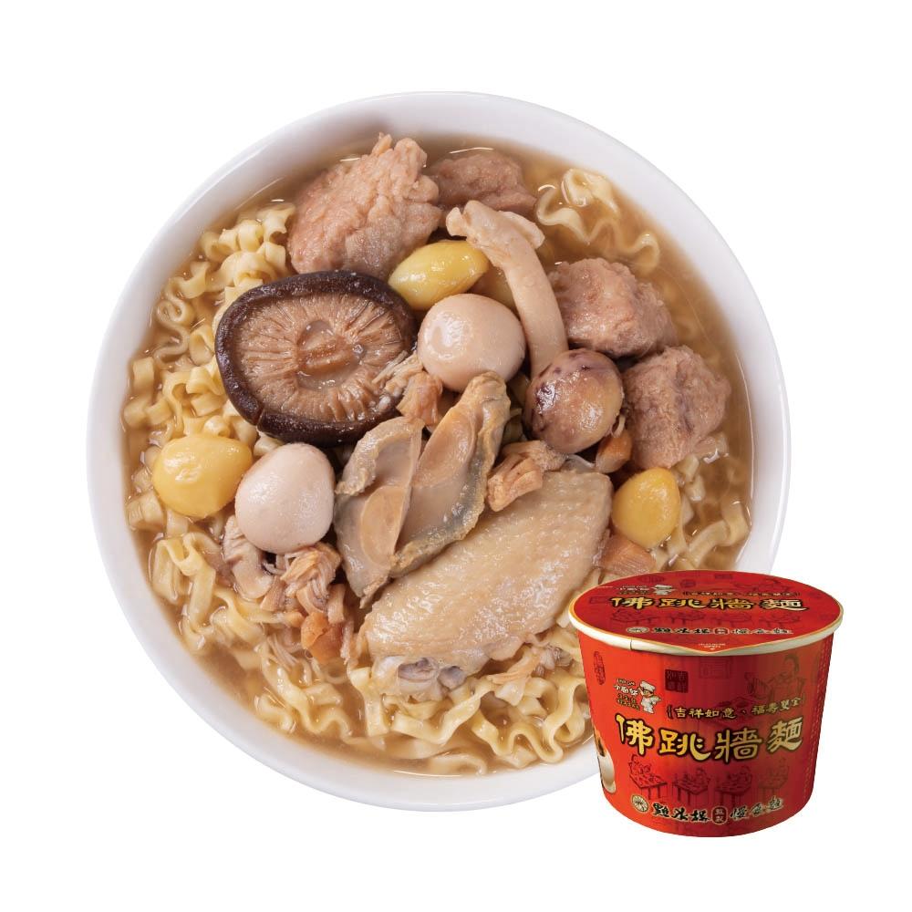 小廚師 佛跳牆麵 (336g/桶)