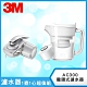 3M AC300 龍頭式濾水器 送濾水壺 1壺1心超值組 product thumbnail 2