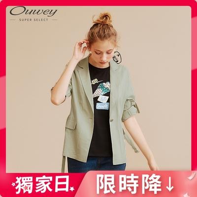 [獨家日限定]OUWEY歐薇 亞麻混紡西裝外套(白/綠)