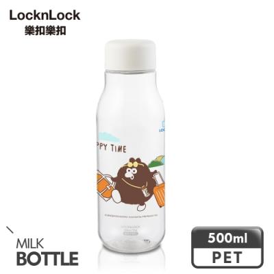 樂扣樂扣奧樂雞PET水壺500ML-白(快)