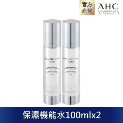 [買1送1再送美拍霜]AHC  玻尿酸植萃保濕機能水100ml