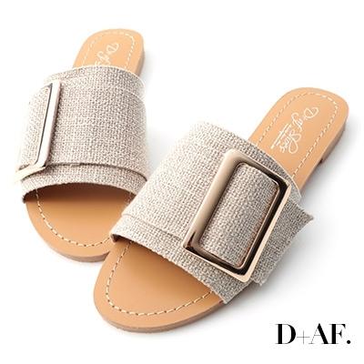 D+AF 品味風尚.質感方金釦平底拖鞋*杏