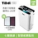 TiDdi 6-20坪 智慧感應即時監控空氣清淨機 P680 (加贈一年濾網組) product thumbnail 3