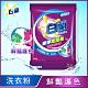 白蘭 鮮豔護色洗衣粉 4.5kg product thumbnail 1