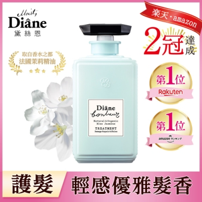 Moist Diane黛絲恩 工藝香水 輕感蓬蓬藍茉莉護髮素 500ml