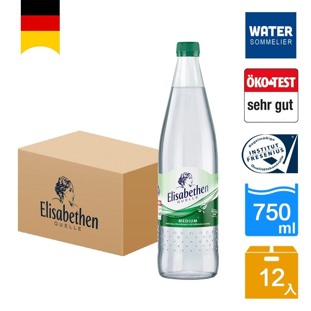 499免運 Elisabethen德國天然氣泡礦泉水750ml 玻璃瓶 國際品水師專業推薦