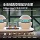 SANSUI山水 360°全音域真空管藍芽音響(SS-36) product thumbnail 1