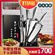 日本精工一體式不鏽鋼6件菜刀組/刀具組(K0104) product thumbnail 1