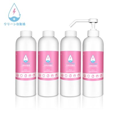 立淨安 抗菌清潔液 500ml*4