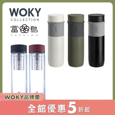 WOKY 沃廚 JIN真瓷系列-極簡輕量陶瓷保溫瓶580ML 送 FUSHIMA富島 單層厚底玻璃隨手瓶550ML附長濾網