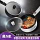 【魔力家】M18雙層防燙麥飯石不沾電煎烹飪鍋-單色款 product thumbnail 2