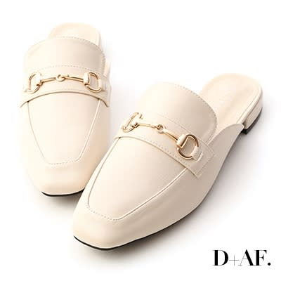 D+AF 優質品味.馬銜釦方頭低跟穆勒鞋*米白