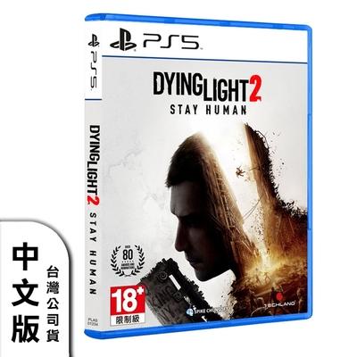 (預購) PS5 垂死之光 2 堅守人類身份 - 中文版