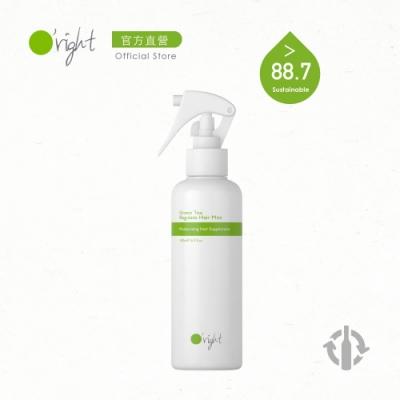 O right 歐萊德 綠茶修護精華液180ml(染燙受損、乾燥髮質)