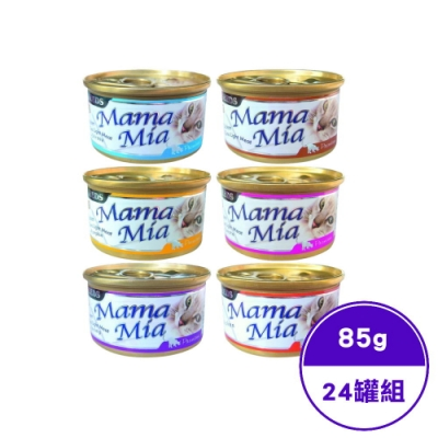 SEEDS 聖萊西 MamaMia貓餐罐 85g-24罐組