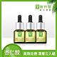 Dr.Hsieh 25%杏仁酸深層煥膚精華15ml 3入組 product thumbnail 1
