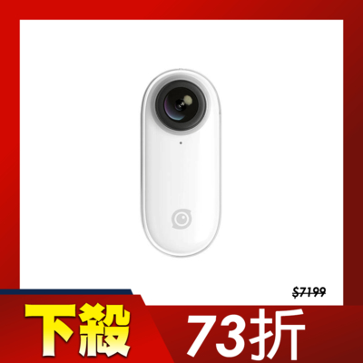 Insta360 GO 拇指防震相機(公司貨)