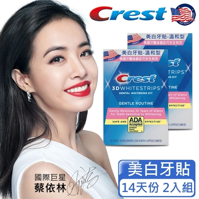 美國Crest-3DWhite美白牙貼(14天份)-溫和型(2入)