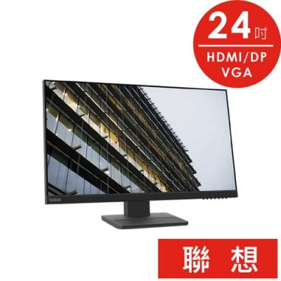 Lenovo Think Vision E24-20 24型IPS窄邊框廣視角電腦螢幕 內建喇叭 支援HDMI