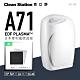 克立淨|A71 雙層電漿滅菌 空氣清淨機(14-24坪) (A71-TW) product thumbnail 2