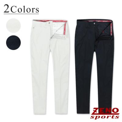 ZENO 天絲棉彈性合身無摺休閒褲-二色