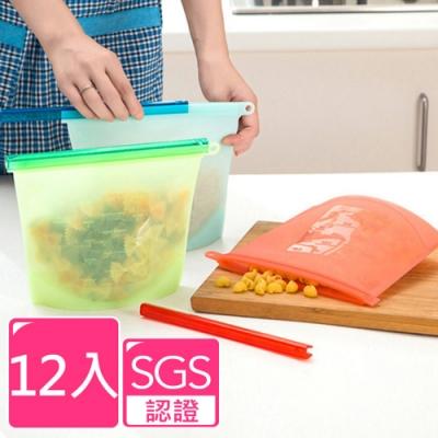 【日本KOMEKI】可微波食品級白金矽膠食物袋/保鮮密封袋1000ml-十二入組(顏色隨機)