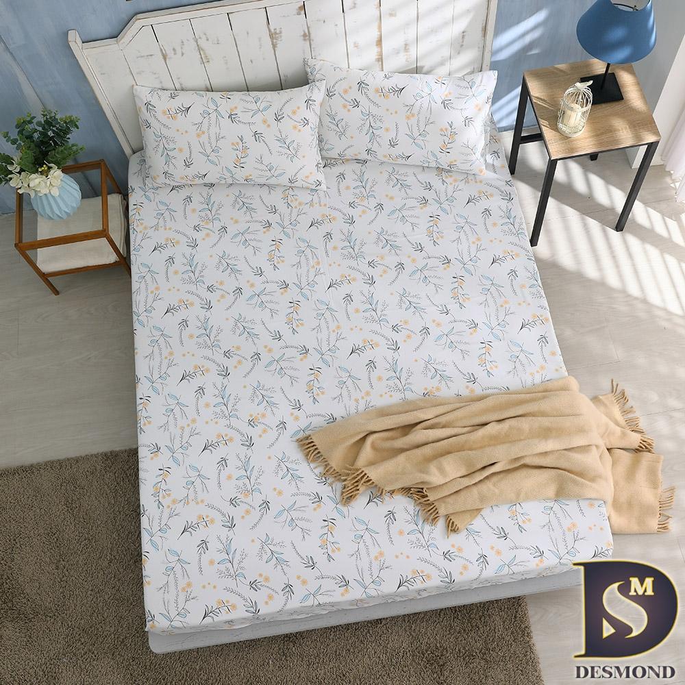 岱思夢 3M天絲床包枕套組 加高35CM 單/雙/加/特大 均一價 多款任選M2 (蟬鳴吱吱)