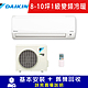 DAIKIN大金 8-10坪 1級變頻冷暖冷氣 RHF60RVLT/FTHF60RVLT 經典R系列 product thumbnail 1