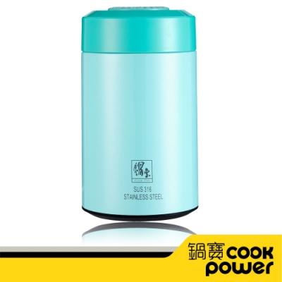 【CookPower鍋寶】#316不鏽鋼超真空燜燒罐(三選一)
