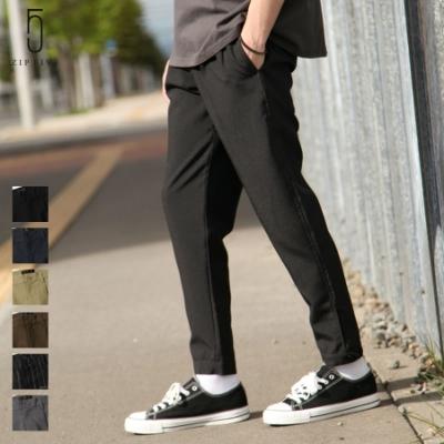 ZIP日本男裝 正裝風格九分錐形褲(6色)