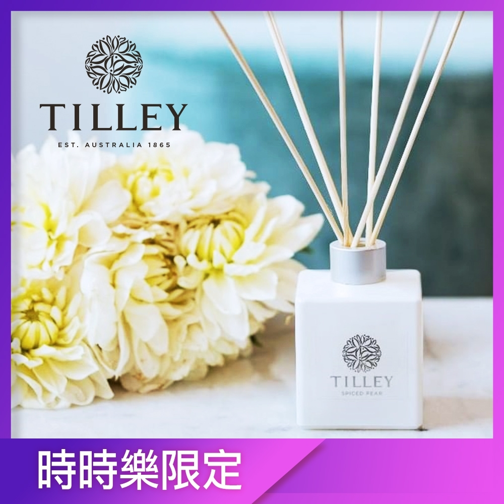 【Tilley 皇家特莉】經典擴香150ml/入(共16款可任選)