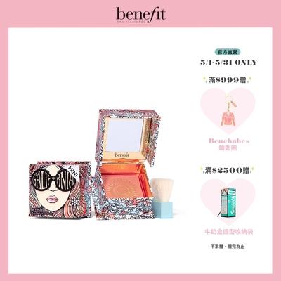 【官方直營】benefit 迷你樂園 豔陽加州蜜粉精緻盒2.5g