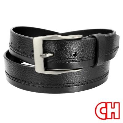 CH-BELT雙重特色風格型男休閒皮帶腰帶(黑)