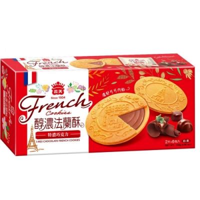 義美 巧克力法蘭酥(132g)